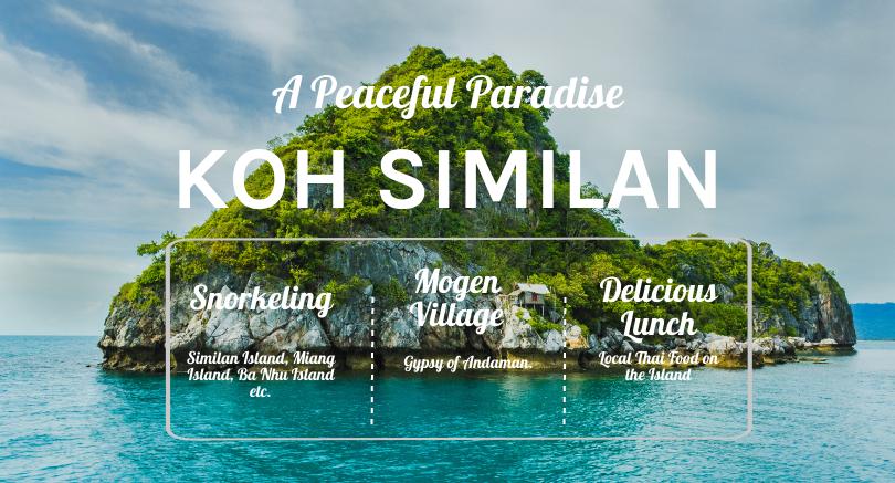 2 Days  Phuket - Similan Island Tour(Excluded Hotel)